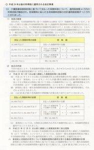 Save0241.JPG