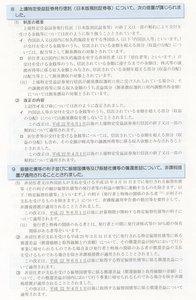 Save0246.JPG