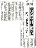 その他コピー0103.JPG