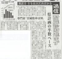 田中文男0034.JPG